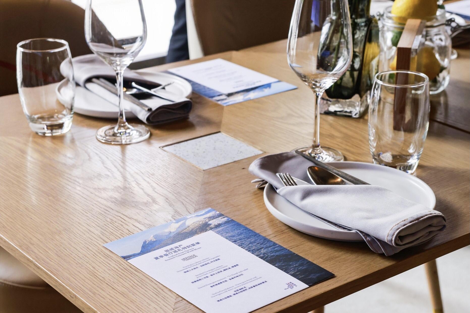 """挪威夏季海产盛宴·挪威海产局启动""""挪威海产夏季餐厅巡礼""""活动"""