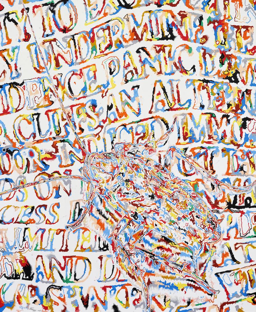 """新锐艺术家马丁·格罗斯(Martin Gross)个展""""悖论湖(Paradox Lake)""""登陆武汉K11艺术村"""