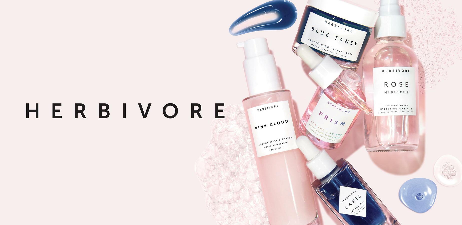 天然护肤品牌HERBIVORE正式入驻天猫国际,邀您共启纯净焕肤之旅