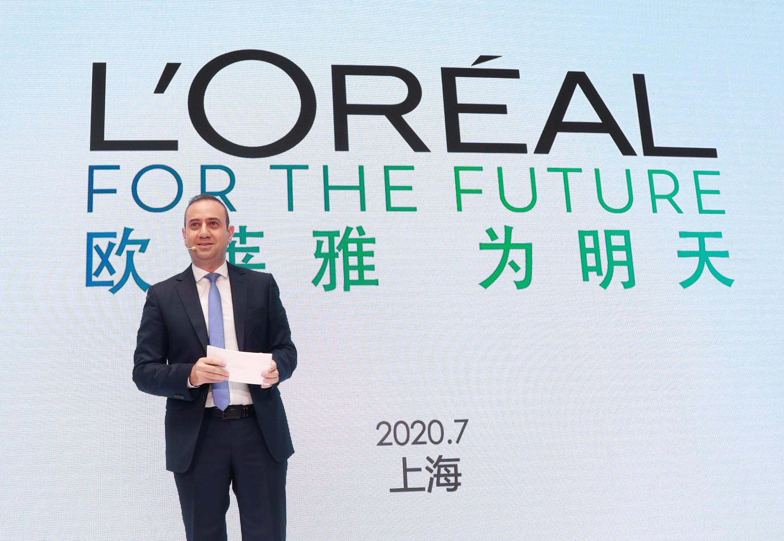 """""""欧莱雅, 为明天""""2030可持续发展宏伟目标全球发布,""""美好星球,明天见"""" 欧莱雅中国年度绿色消费倡导启动"""