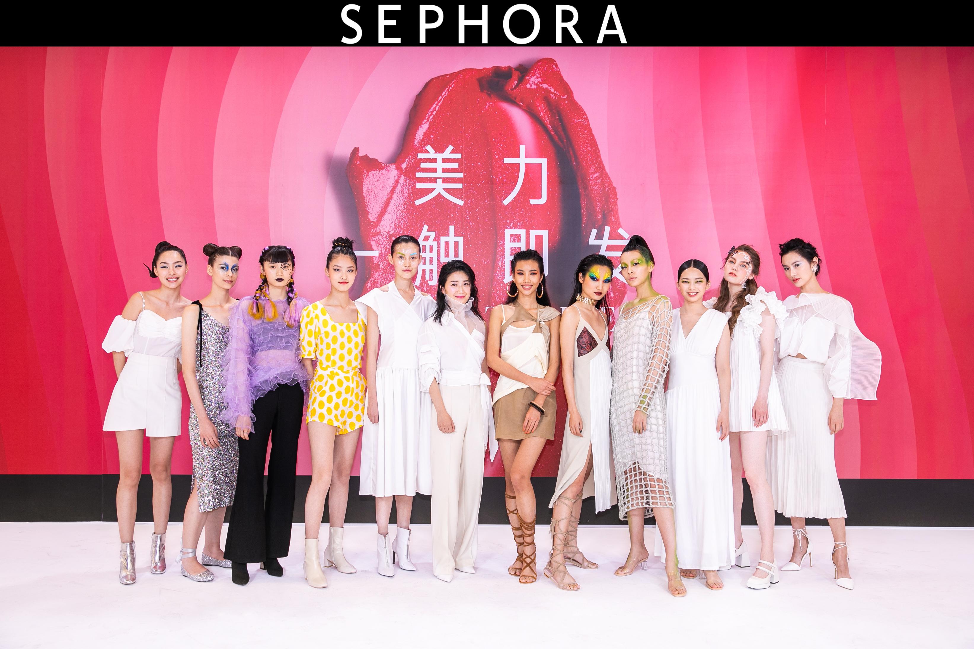 丝芙兰首次云发布春夏独家新品与全球美妆潮流趋势