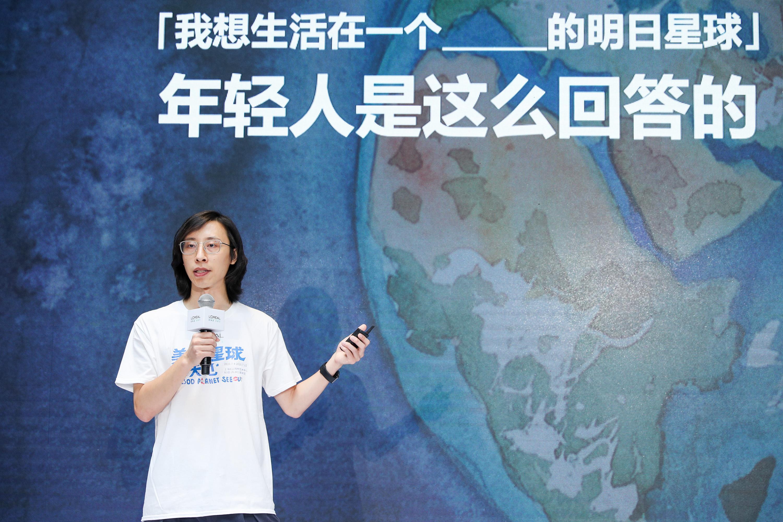 """欧莱雅中国联合共益企业BottleDream发布《中国年轻人""""明天观""""报告》"""